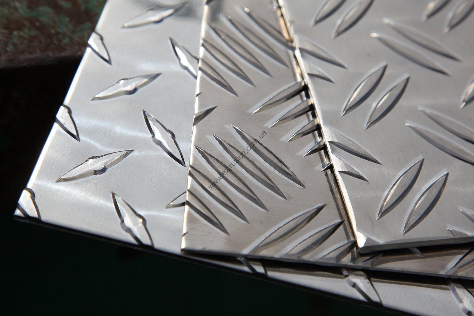 рифленый алюминиевый лист Киев